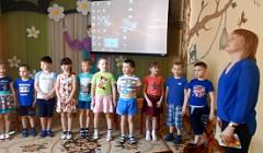 НОД по познавательному развитию в подготовительной группе Воспитатель Адрова Елена Александровна