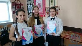 Отборочный этап Московского Международного Форума  «Одарённые дети – будущее России»