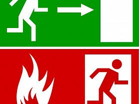 Учебная тренировочная эвакуация по отработке навыков действий в чрезвычайных ситуациях
