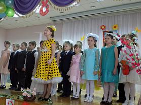 8 Марта - Женский день 2019 г.
