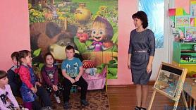 План весенних каникул для детей