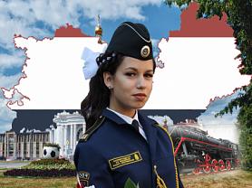"""Межрегиональный конкурс """"Ученик года - 2019"""""""