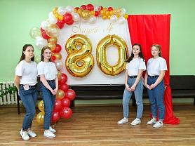 """80 лет МОУ """"Лицей №4"""".Часть 1"""