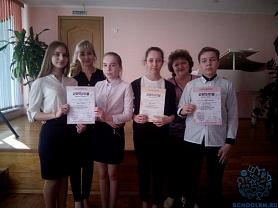 """Победители конкурса """"Вастома"""""""