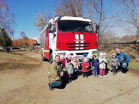 Мы пожарные