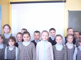 2А класс