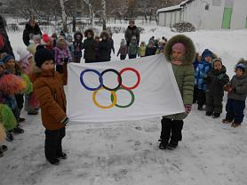 Малые Зимние Олимпийские игры-2019