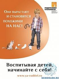 Фонд поддержки детей, находящихся в трудной жизненной ситуации.