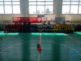 Всероссийский день массового футбола