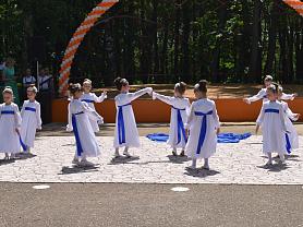 Фестиваль детского творчества,посвящённого дню города