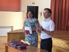 Торжественное вручение аттестатов об основном общем образовании. 25 июня 2019 года