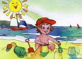 Правила безопасности на воде или мы отправляемся на море