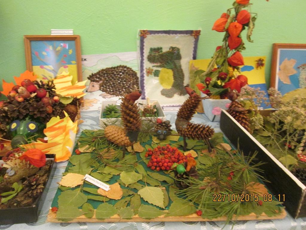 Конкурс дары осени в детском саду фото поделки 30