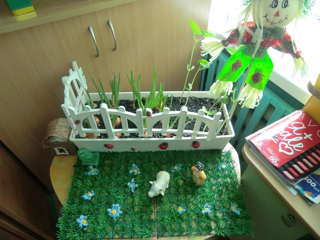 Умный огород круглый год