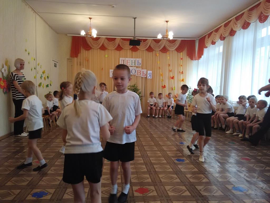 В детском саду прошел спортивный праздник
