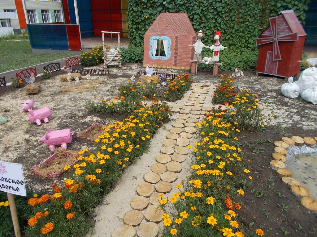 Как сделать территорию детского сада