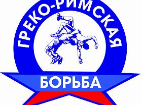 XII открытый республиканский турнир по греко-римской борьбе
