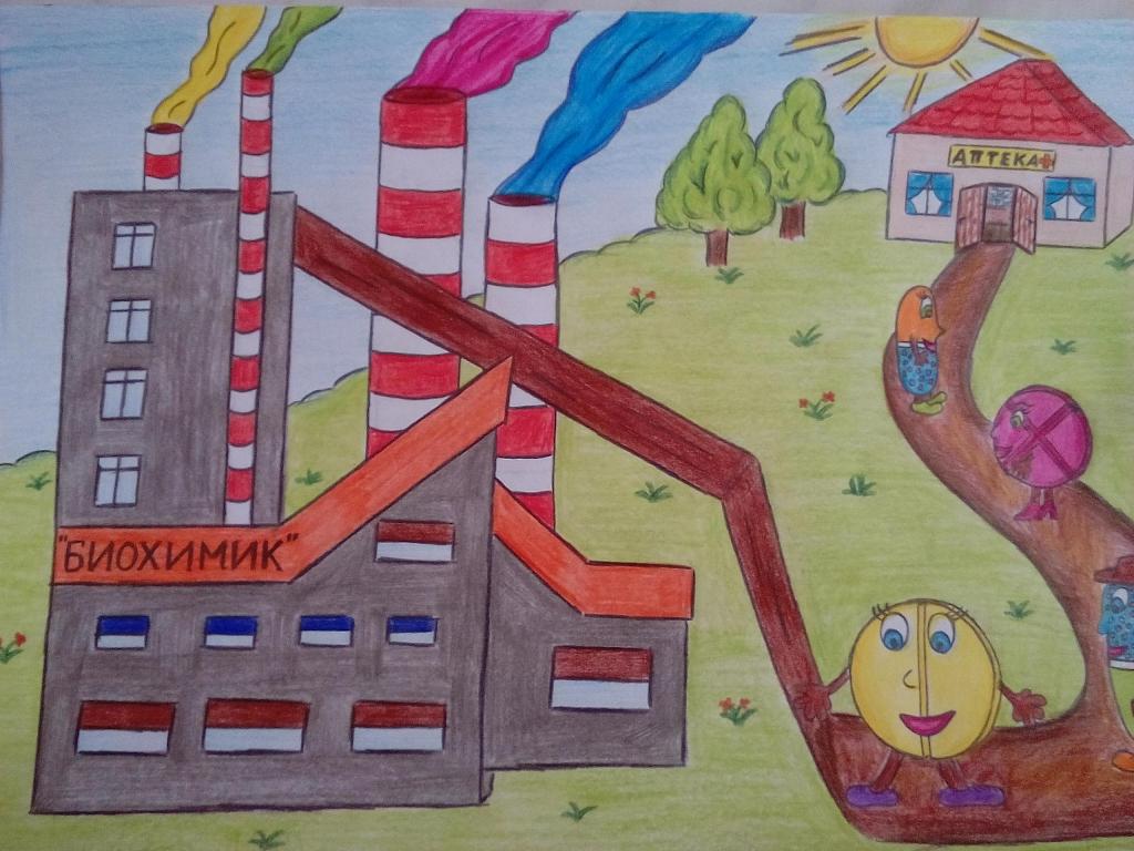 Рисунки завод глазами детьми