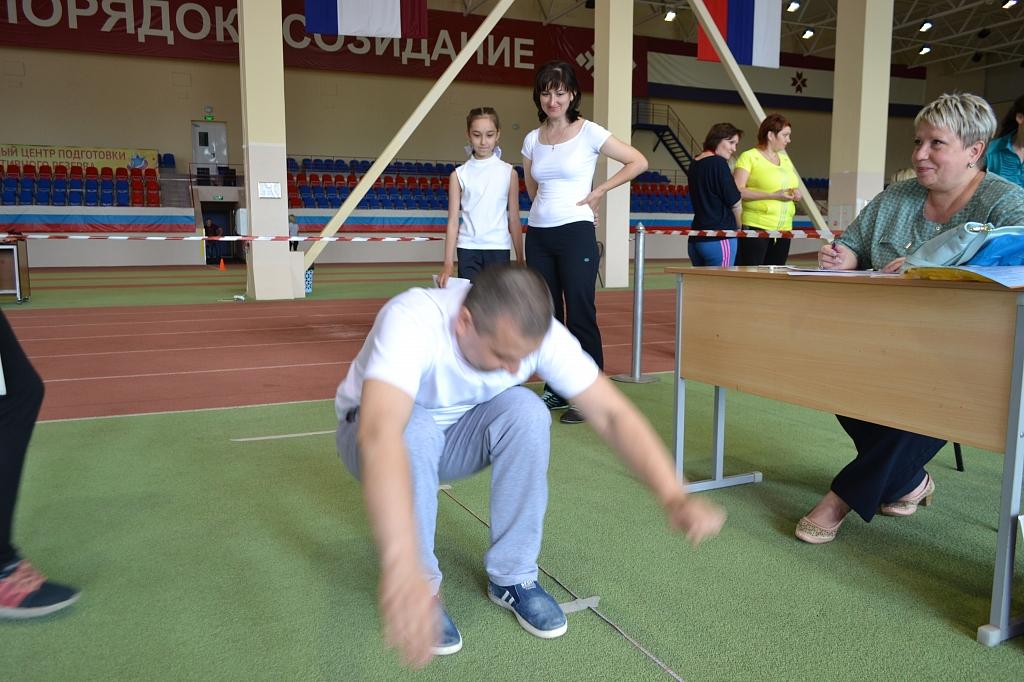 Дом спорта междуреченск официальный сайт