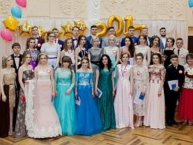 Выпускной бал 2017г.