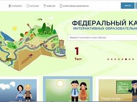 Письмо Минобрнауки России от 27.07.2017 № 07-4175