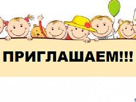 http://upload2.schoolrm.ru/resize_cache/754226/42ae7269fbbe59339de40c68f5d0abed/iblock/fd2/fd23e233563d05b9c2afea9c840e9792/5134d6aaf826415846f7eb78f88ca245.png