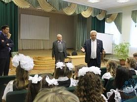 Классный час «Россия, устремленная в будущее»