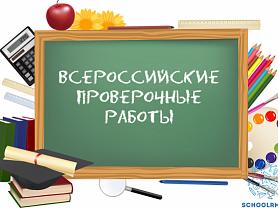 Уважаемые учителя, гимназисты!