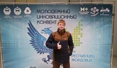 Презентация проекта ученика 9 класса Медведева Алексея