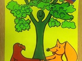 """Новый школьный обмен проходит под девизом""""Здоровье планеты в наших руках"""""""