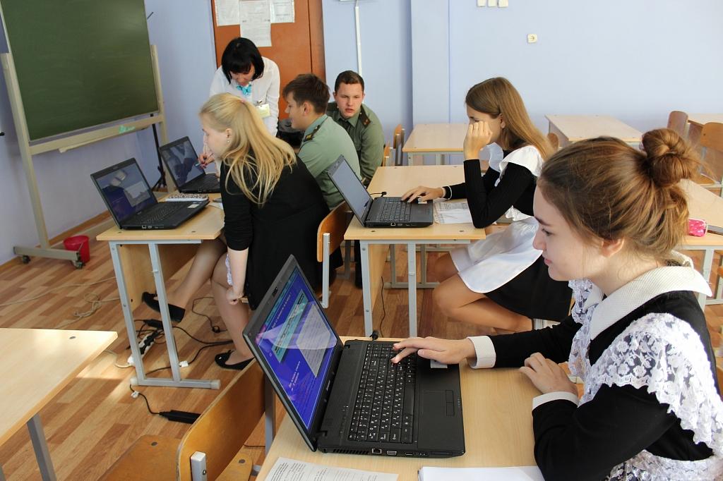 гибкой учиться от центра занятости населения саранск чтобы