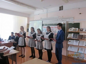 Мероприятие, посвященное 205-летию Бородинского сражения