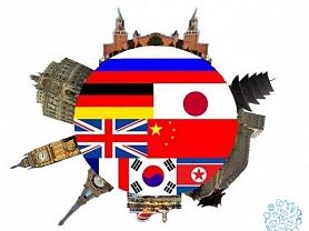 Муниципальная олимпиада по страноведению  Великобритании и США