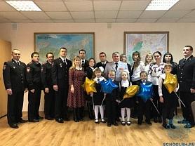 Праздник, посвящённый Дню сотрудника органов внутренних дел Российской Федерации