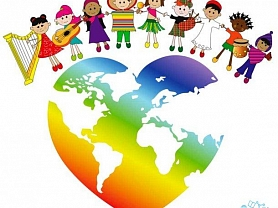 16 НОЯБРЯ, Международный день толерантности – праздник терпимости и понимания