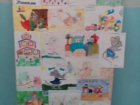 """Выставка детских рисунков """"Иллюстрации к сказкам"""""""