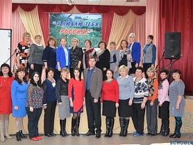 семинар Русского языка и литературы