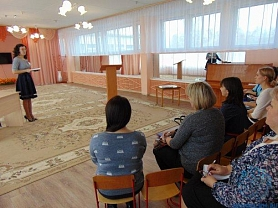 Презентация педагогического опыта в группах компенсирующей направленности в рамках школы молодого педагога