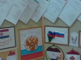 Конкурс на знание государственной символики РФ и РМ