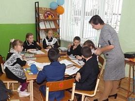 Семинар учителей начальных классов и воспитателей ГПД