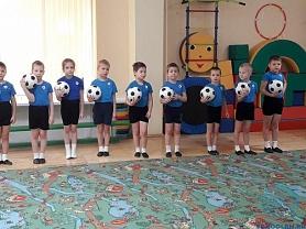Спортивный праздник посвященный всемирному дню футбола «Футбольная страна»