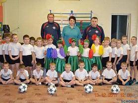 """День футбола в детском саду """"Футбол для детей"""" (в рамках Всемирного дня футбола)"""