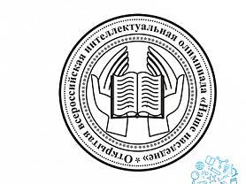 Итоги муниципального этапа всероссийской интеллектуальной олимпиады «Наше наследие»