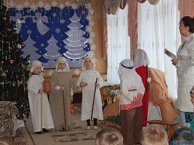 """""""Рождество Христово"""""""