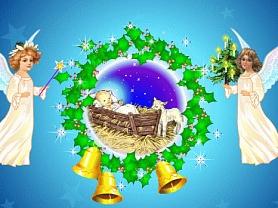 Празднуем Рождество!