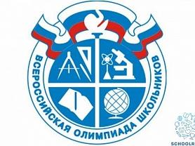 ПОЗДРАВЛЯЕМ призера регионального этапа всероссийской олимпиады школьников по МХК!