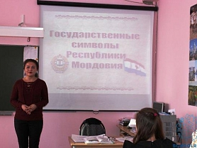 Викторина «Что ты знаешь о Мордовии?»