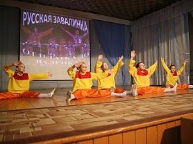 Русская завалинка - от платка до валенка