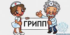 http://upload2.schoolrm.ru/resize_cache/899593/caf6c5573c8d64a572d2679bd6ff6adc/iblock/d90/d90c47d3396ff4141b3213ba7986ed68/2f6c18a0c446dc1a7dc65673dea71535.jpg