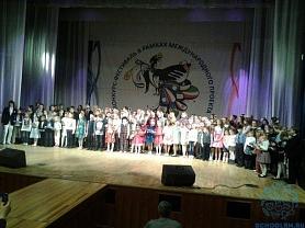 """Поздравляем учащихся школы с успешным выступлением на Международном конкурсе """"На крыльях таланта""""!"""